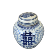 blue and white small ginger jar double happiness and flower