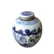 blue and white small ginger jar village