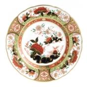 Imari Accent Plates Golden Peony Plate