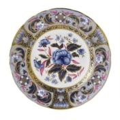 Imari Accent Plates Blue Camellias Plate